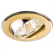 Smarter 70005 ELC 229 mennyezeti spot lámpa 1xGU5.3 max.50W