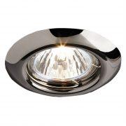 Smarter 70152 ELC 307 mennyezeti spot lámpa 1xGU5.3 max.50W