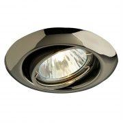 Smarter 70158 ELC 3072 mennyezeti spot lámpa 1xGU5.3 max.50W