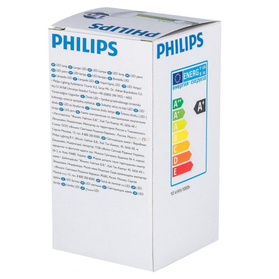 PHILIPS CorePro LEDbulb 10W 840 E27 CW 4000K LED