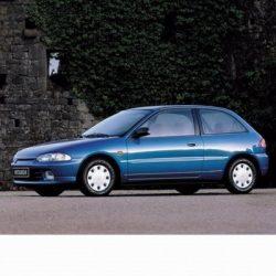 Autó izzók halogén izzóval szerelt Mitsubishi Colt (1991-1995)-hoz