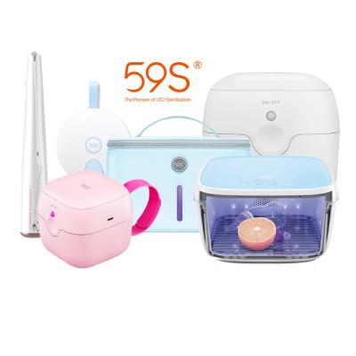 59S UV-C LED fertőtlenítő háztartási eszközök