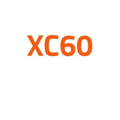 Volvo XC60 autó izzó