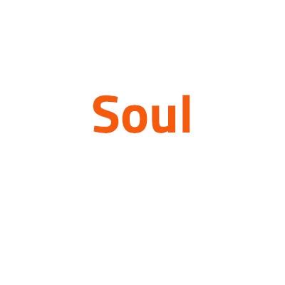 Kia Soul autó izzó