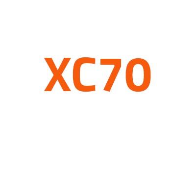 Volvo XC70 autó izzó