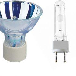 Speciális fejelésű fémhalogén lámpa