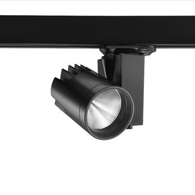 Sínadapteres kiemelő lámpatest