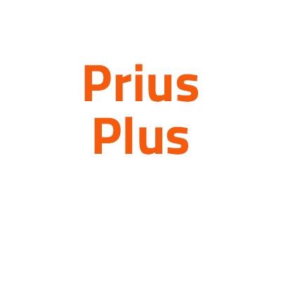 Toyota Prius Plus autó izzó