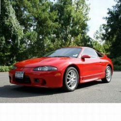 Autó izzók halogén izzóval szerelt Mitsubishi Eclipse (1997-1999)-hez