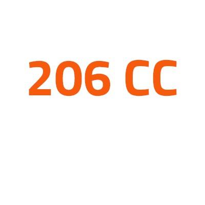 Peugeot 206 CC autó izzó