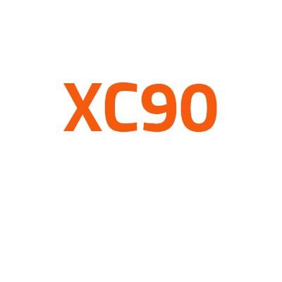 Volvo XC90 autó izzó