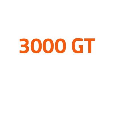 Mitsubishi 3000 GT autó izzó