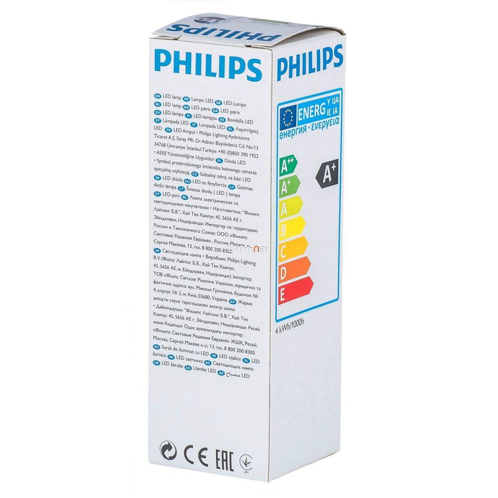 Philips CorePro LEDcandle 4W E14 827 2700K B35 FR LED - 2015/16