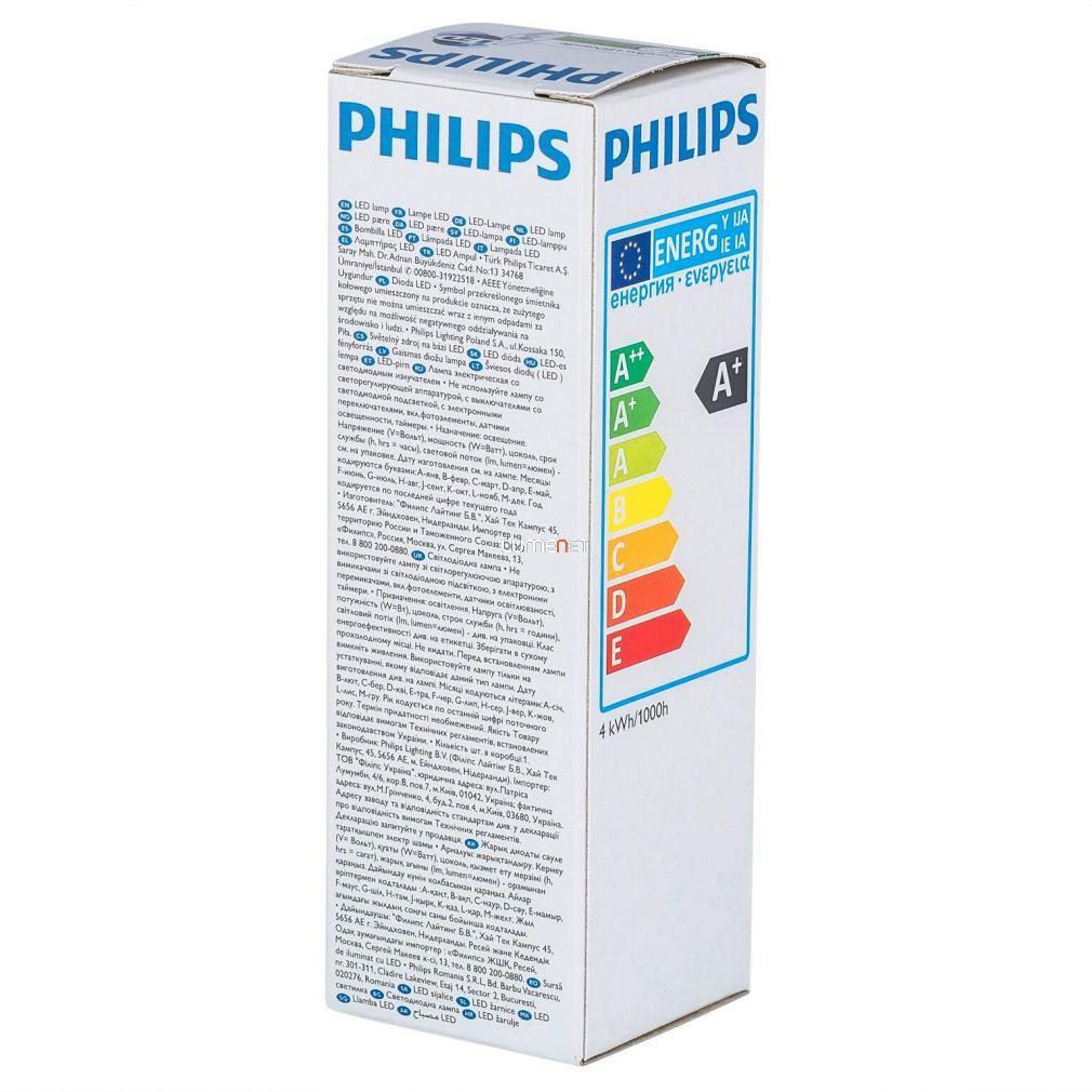 PHILIPS Corepro candle ND 4W E14 827 2700K B35 CL gyertya LED - 2015/16