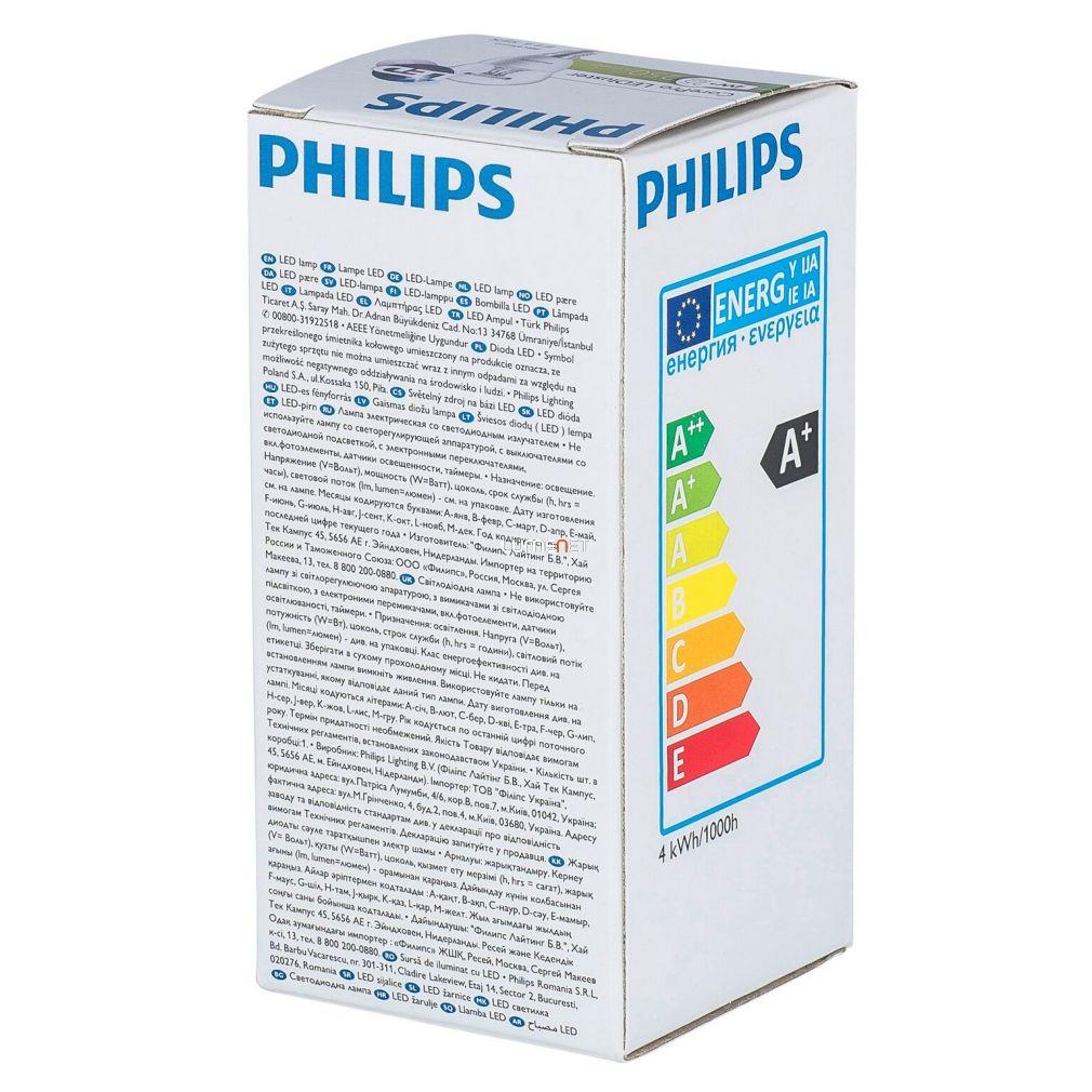 PHILIPS Corepro lustre ND 4W E14 827 P45 CL kisgömb LED