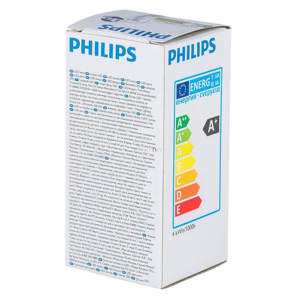 PHILIPS CorePro Lustre ND 4W E27 827 P45 CL kisgömb LED - 2015/16 széria