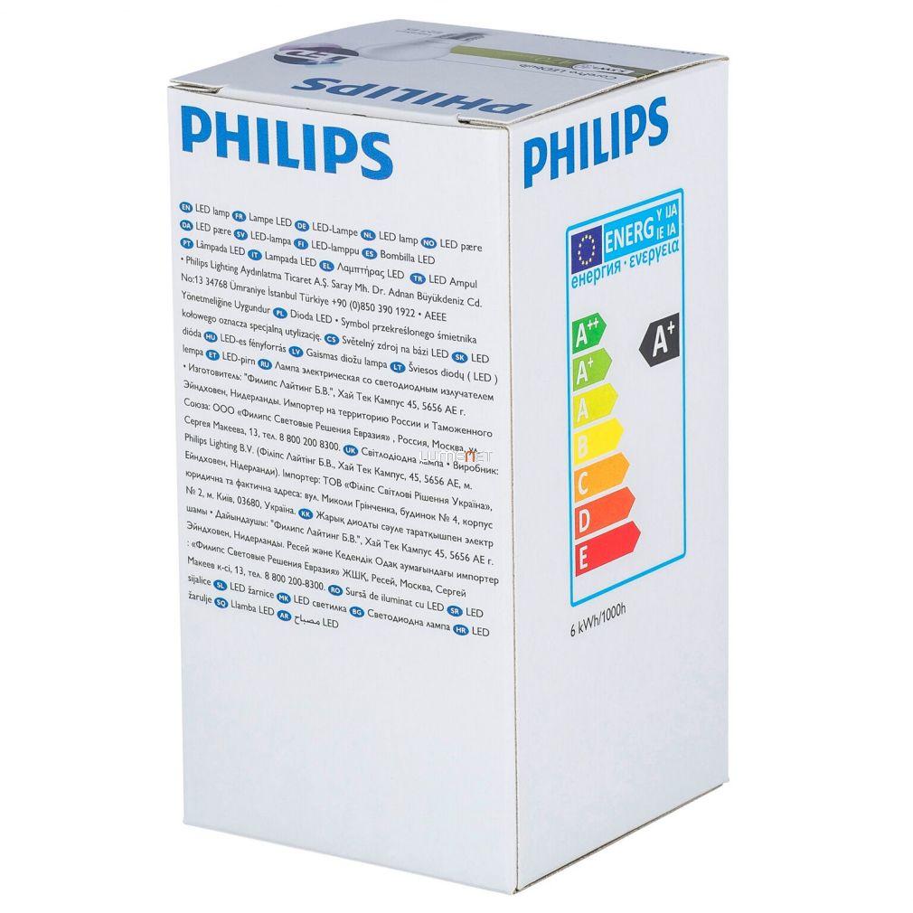 Philips CorePro LEDbulb 5,5W 830 E27 WW 3000K LED - 2016/17