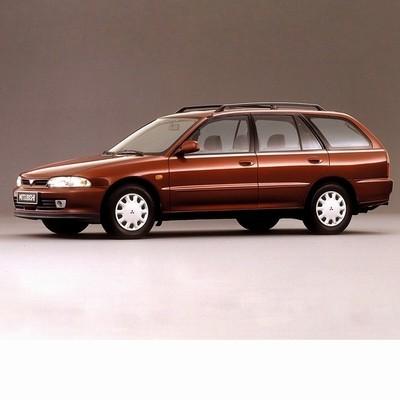 Autó izzók halogén izzóval szerelt Mitsubishi Lancer Kombi (1992-2003)-hoz