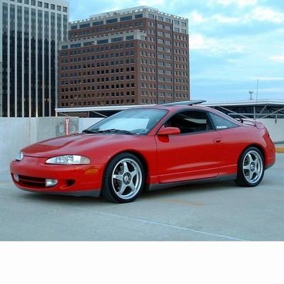 Autó izzók halogén izzóval szerelt Mitsubishi Eclipse (1994-1997)-hez