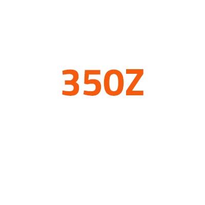 Nissan 350Z autó izzó