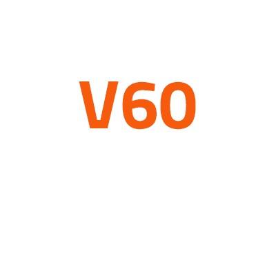 Volvo V60 autó izzó