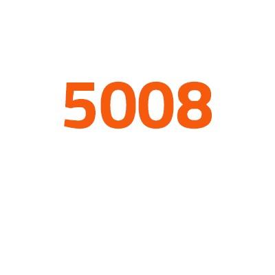 Peugeot 5008 autó izzó