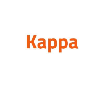 Lancia Kappa autó izzó