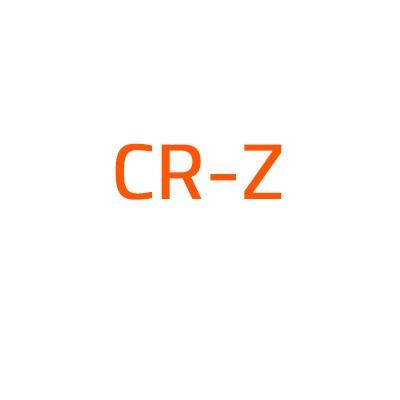 Honda CR-Z autó izzó