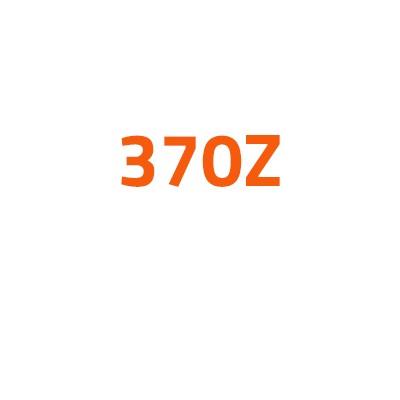Nissan 370Z autó izzó